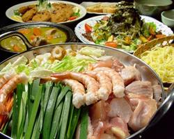 Kasumi Restaurant