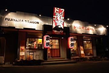 Fujiyama Dragon Okayama Main Store