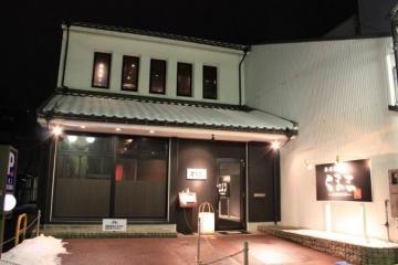 Izakaya Kumakichi