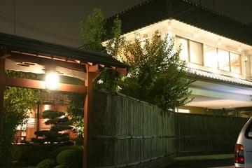 Japanese Cuisine Kinsen