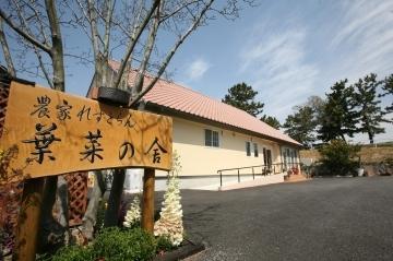 Hananoya