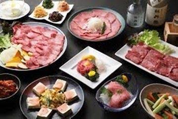 Grilled Beef Botan-en