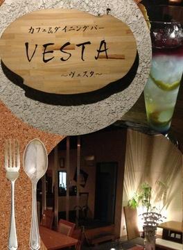 カフェ&ダイニングバー VESTA