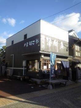 Kamabokoya Fujitatsu Senzaki Misuzu
