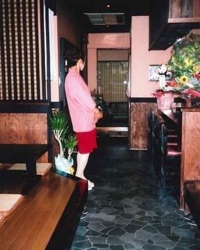 Japanese Western Kitchen Suikakan