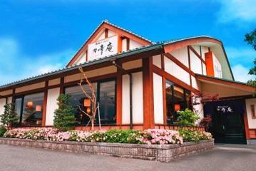 Kaisen Restaurant Shikian Yonago