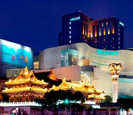 スイソテル グランド 上海(上海宏安瑞士大酒店)