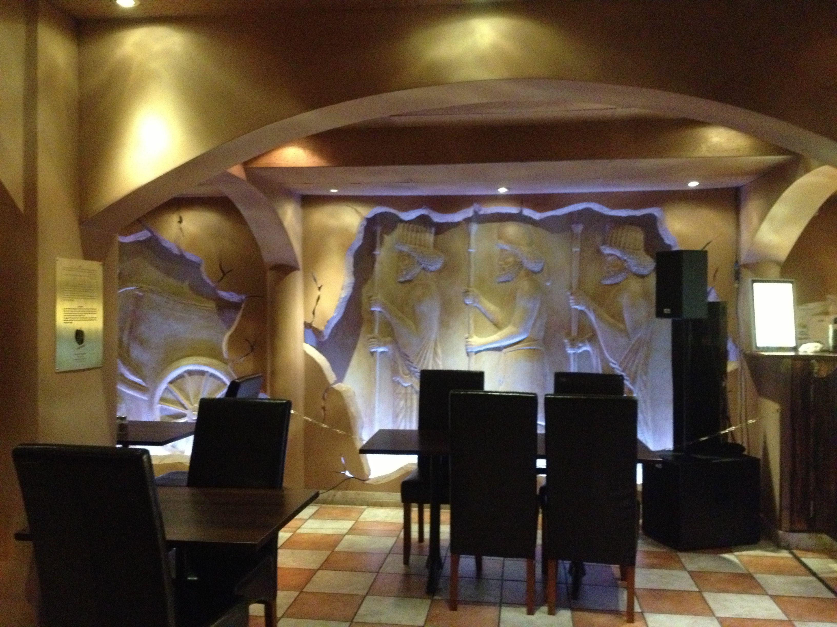 Restaurang Vanak