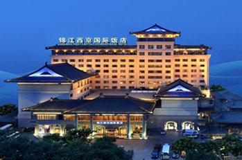 Jinjiang Xi'an Xijing international Hotel