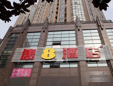Xiajiangnan Xinggong Hotel Changzhou South Main Street Park
