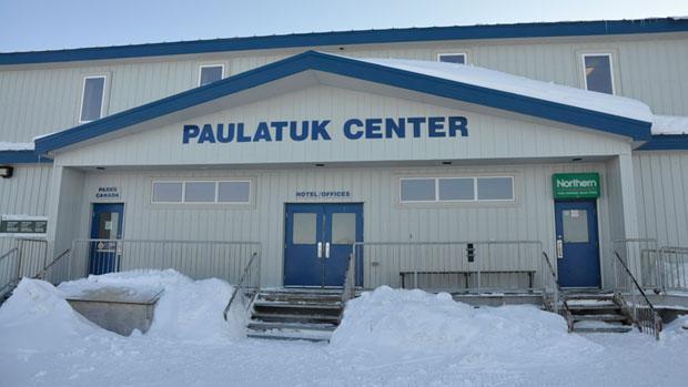 Paulatuk Visitor Center Hotel
