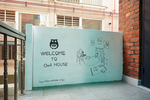 Owl Guesthouse