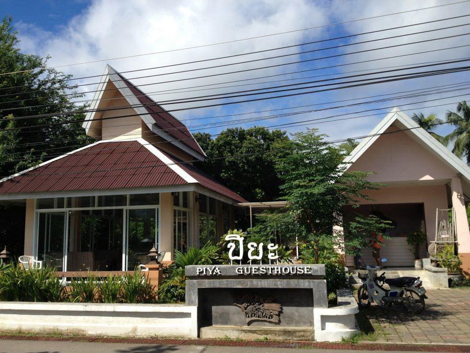 Piya Guest House