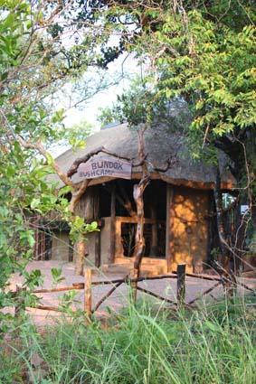 Bundox Conservation Centre