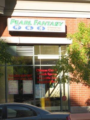Pearl Fantasy Cafe
