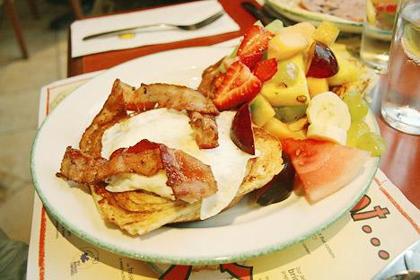 Daybreak Breakfast Emporium