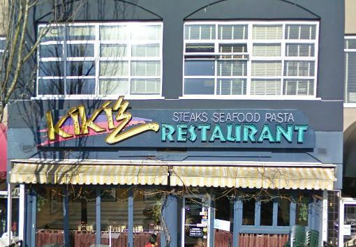 Kiki's Restaurant