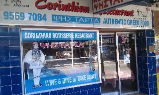 Corinthian Rotisserie Restaurant
