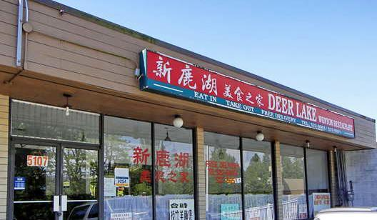 Deer Lake Wonton House