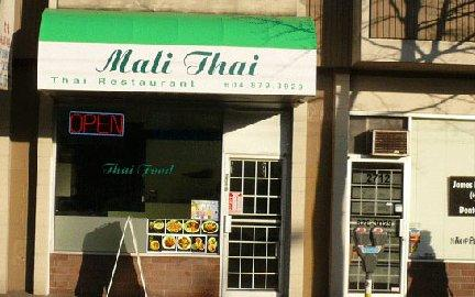 Mali Thai vancouver