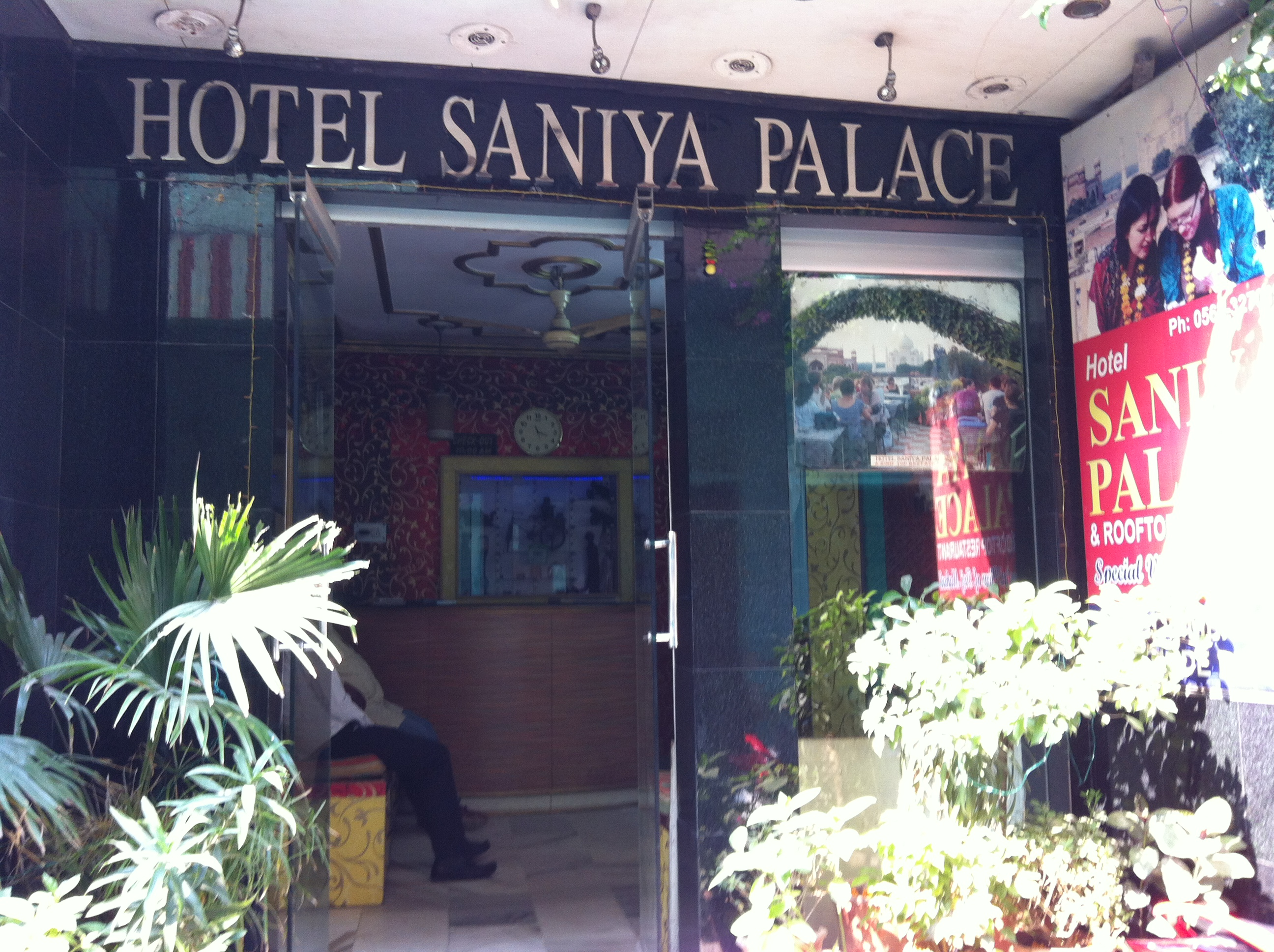 Saniya Palace Inn