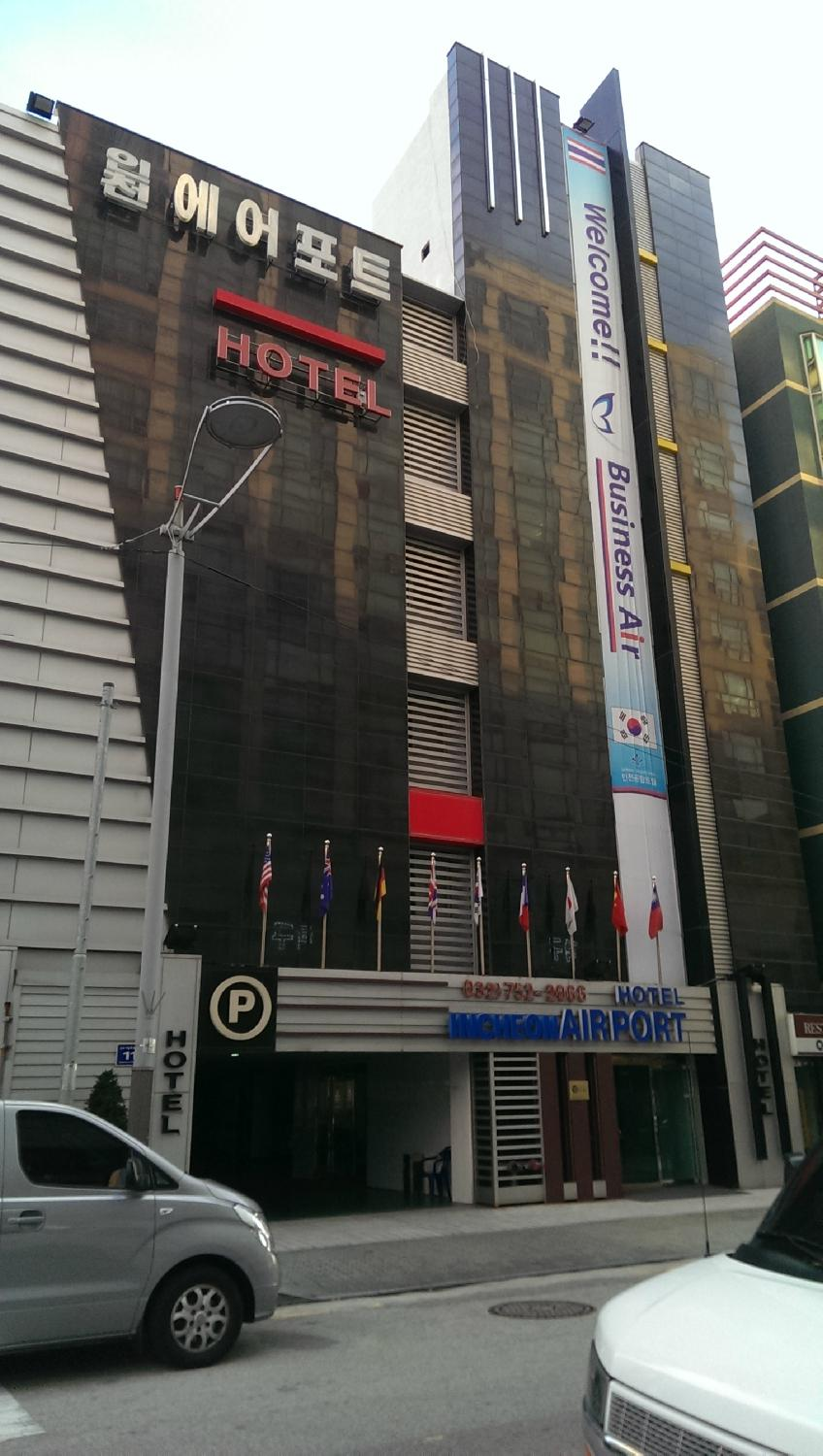 Hotel Incheon Airport 57 81 Prices Reviews South