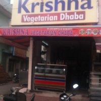 Krishna Dhaba