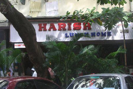 Harish Lunch Home