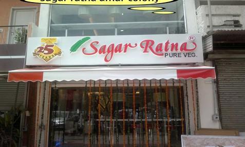 Sagar Ratan
