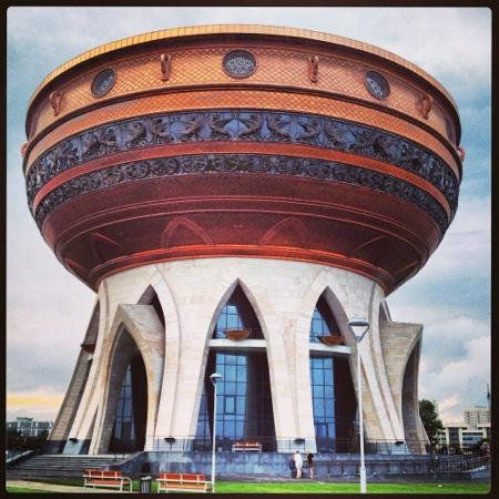 Kazan Family Center/ Viewpoint