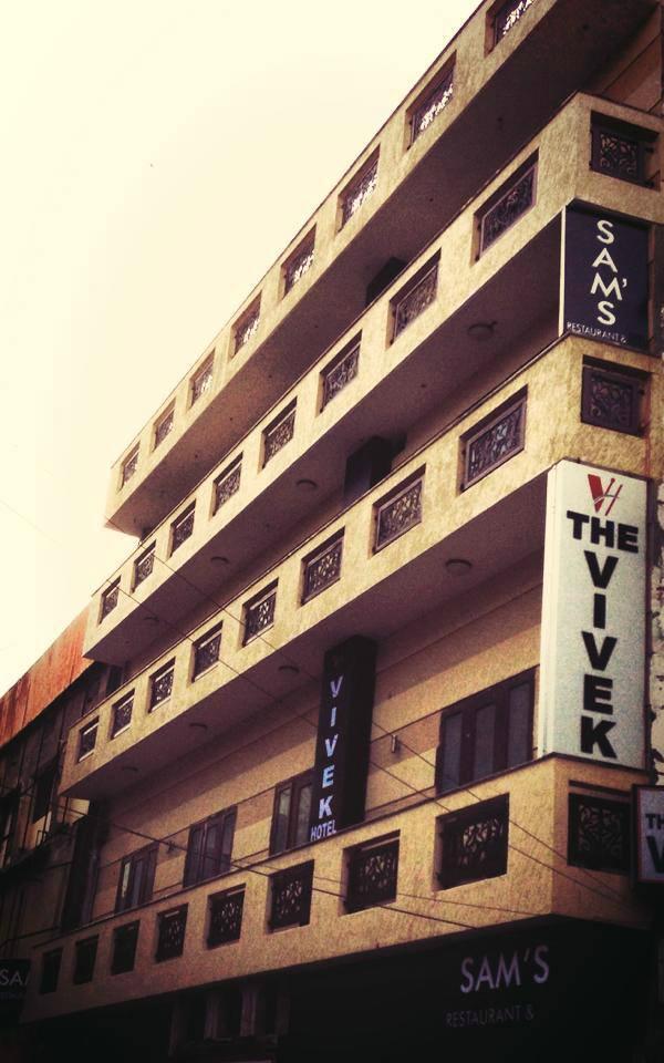 Vivek Hotel