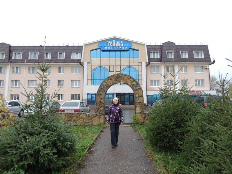 Toyma Hotel