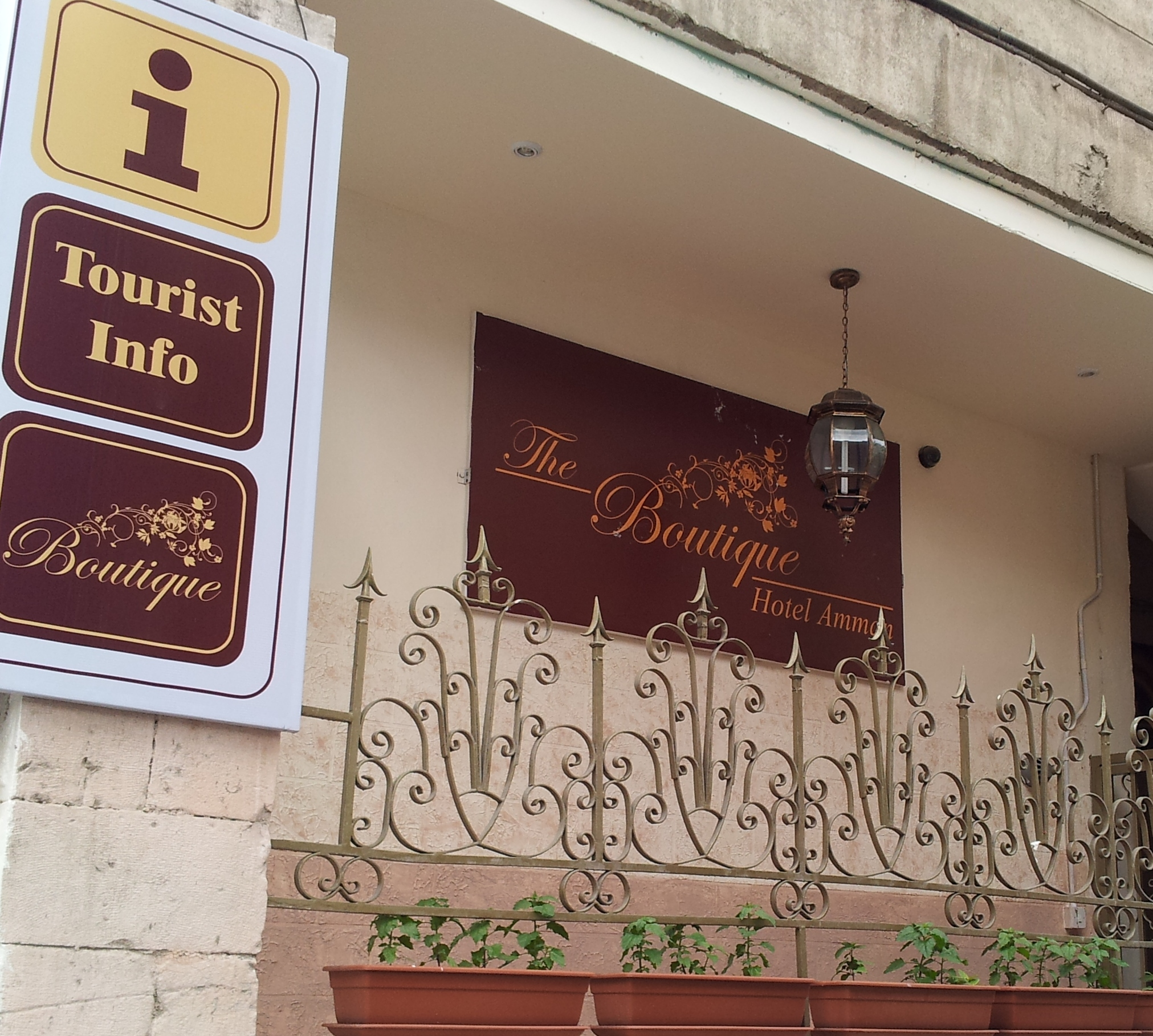 The Boutique Hotel Amman