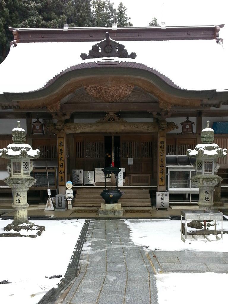 Yokomineji Temple, November 28, 2013
