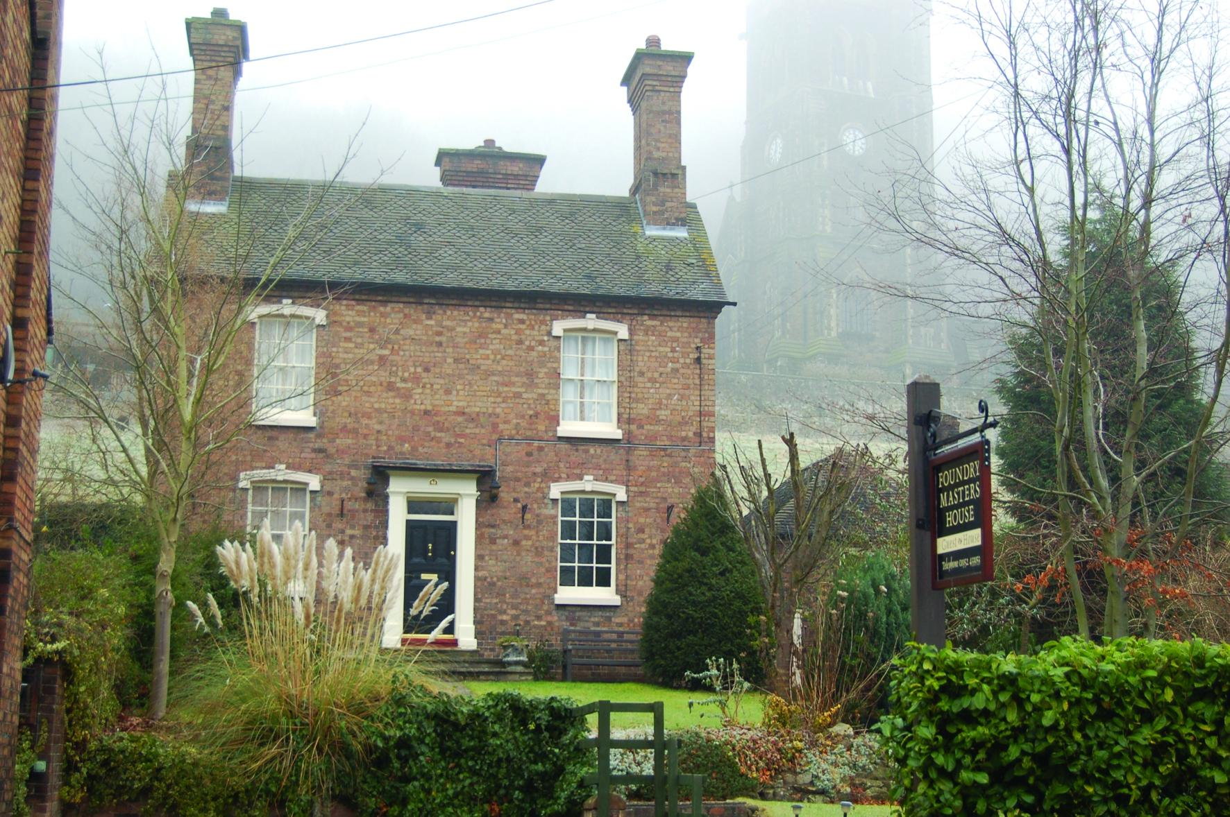 Foundry Masters House