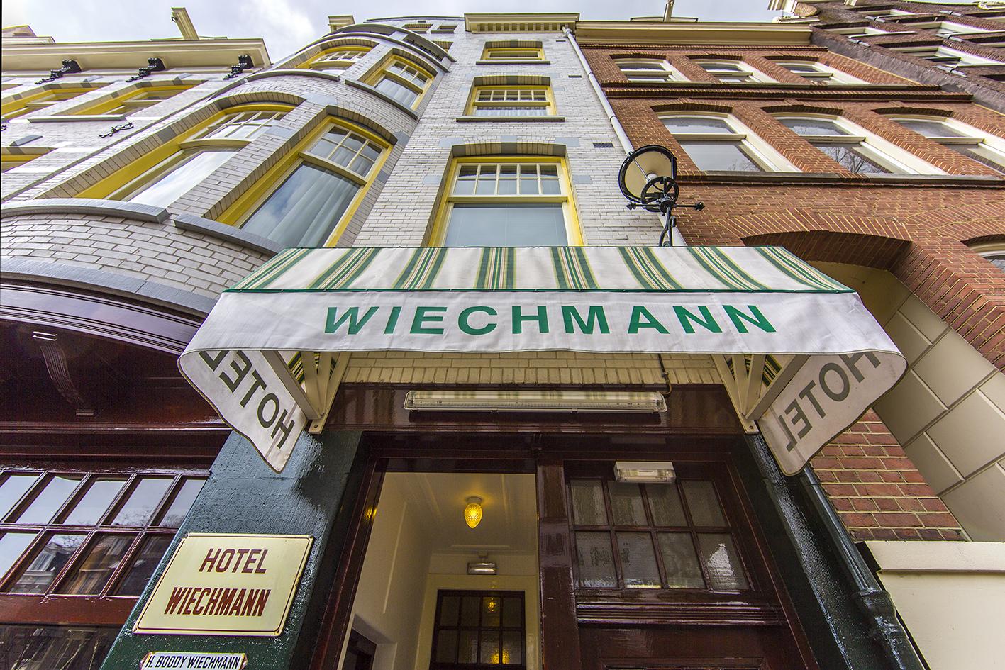 維希曼酒店