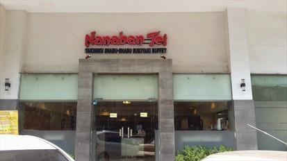 Nanaban Tei Restoran