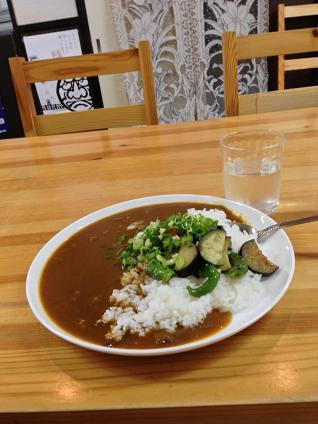 Arashiyama Curry