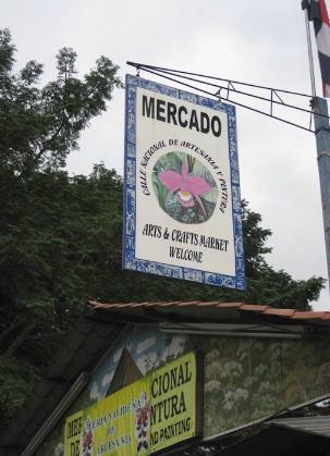 Mercado Nacional de Artesanías