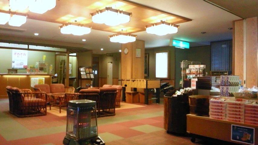 Highland Hotel Shunjuan Sanso