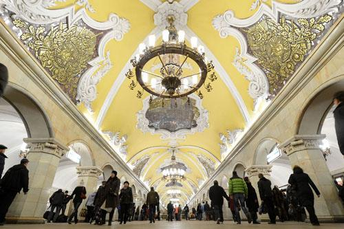Metro Moscow Tour - Day Tours