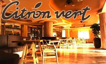 QingNing Restaurant
