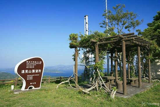 Tomiyama Park