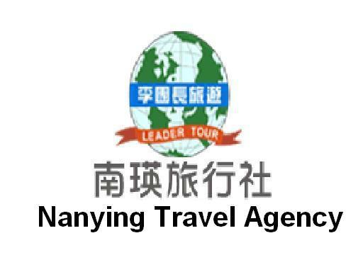 Nanying Travel Agent - Li Private Day Tour