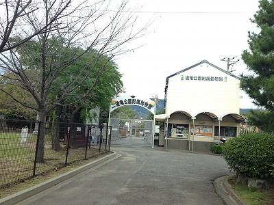 ‪Kofu City Yuki Park Zoo‬