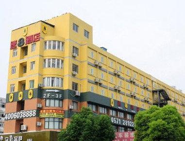 Super 8 Hangzhou Wenyi West Road