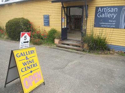 Tamar Valley Art Trail