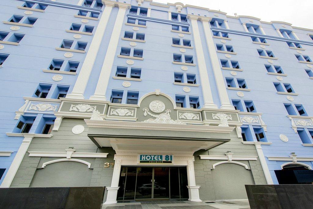 Hotel 81 - Star