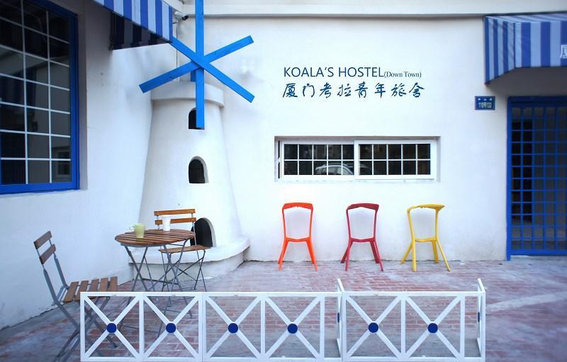 Koala's Home Hostel Zhongshan Road