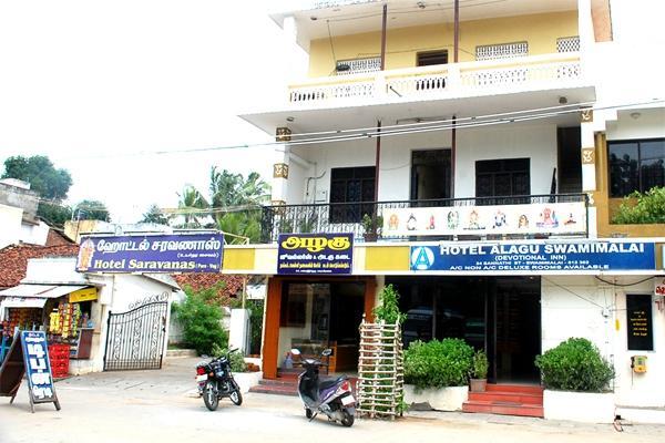 Hotel Alagu Swamimalai